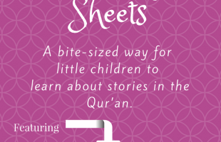 Qur'an Stories for Little Children: The Story of Prophet Nuh (alayhi salam)