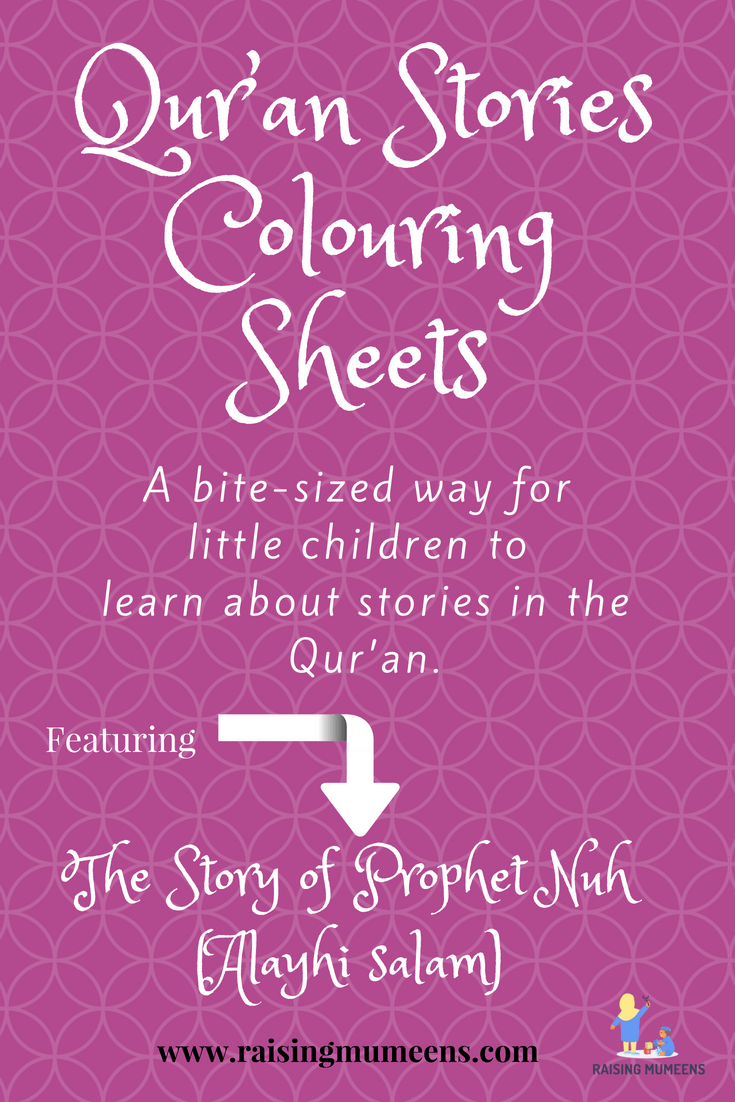 Qur'an Stories for Little Children, we explore these stories in a way that is simple and fun for children.