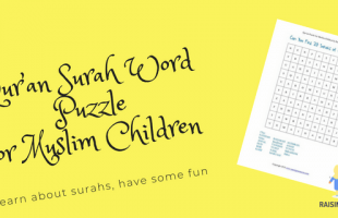 The Qur'an Surah Pizzle for Muslim Children is a fun way for kids to learn about and test their knowledge of the surahs in the Qur'an