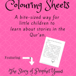 Qur'an Stories for Little Children: The Story of Prophet Yunus (alayhi-s-salam)