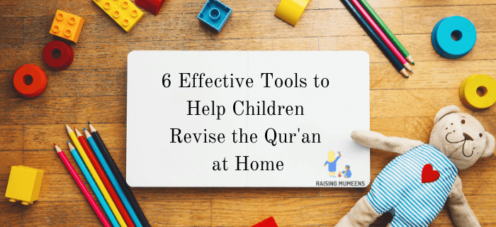 Revise the Qur'an at Home